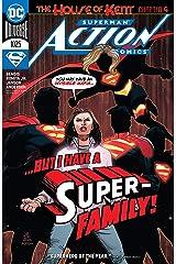 Action Comics (2016-) #1025 Kindle Edition