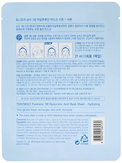 Master Lab Hyaluronic Acid Sheet Mask by TONYMOLY #6