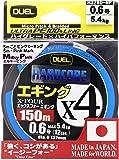デュエル ハードコア X4 エギング 150m ミルキーピンク (0.6号~1号)