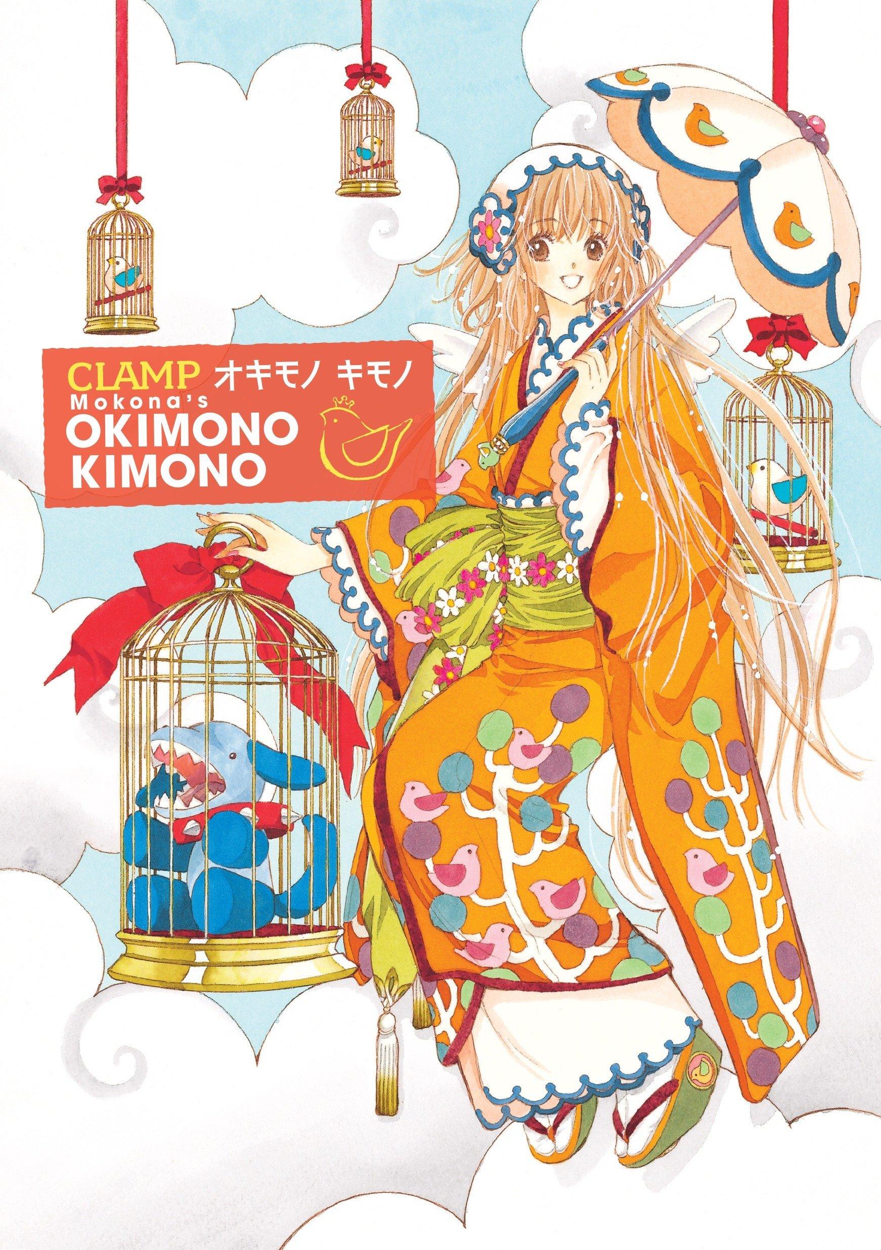 Okimono Kimono PDF