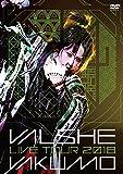 VALSHE LIVE TOUR 2018「YAKUMO」 [DVD]