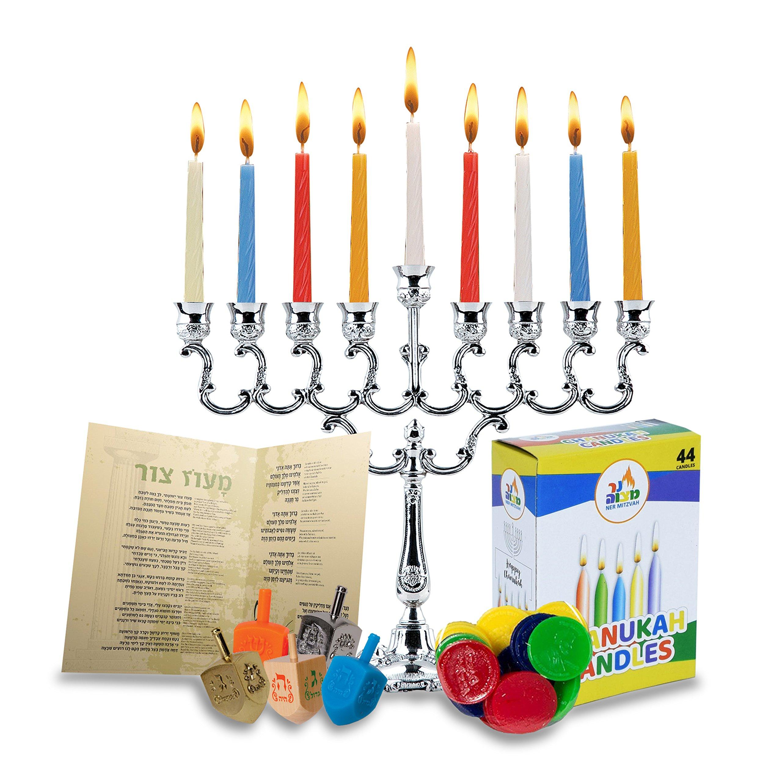 Hanukkah Menorah Complete Set - Menorah - Candles - Dreidels - Chanukah Guide
