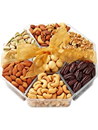 Amazon gourmet gifts grocery gourmet food gift baskets nuts gift basket food gifts gourmet nuts 7 sectional negle Images