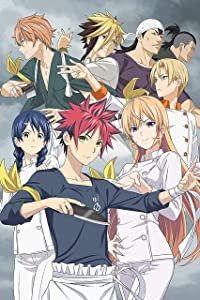 OUJI Anime Poster - Food Wars Poster - Gathering of Characters Poster Decorative Painting Canvas Wall Art Living Room Posters Bedroom Painting 08x12inch(20x30cm)