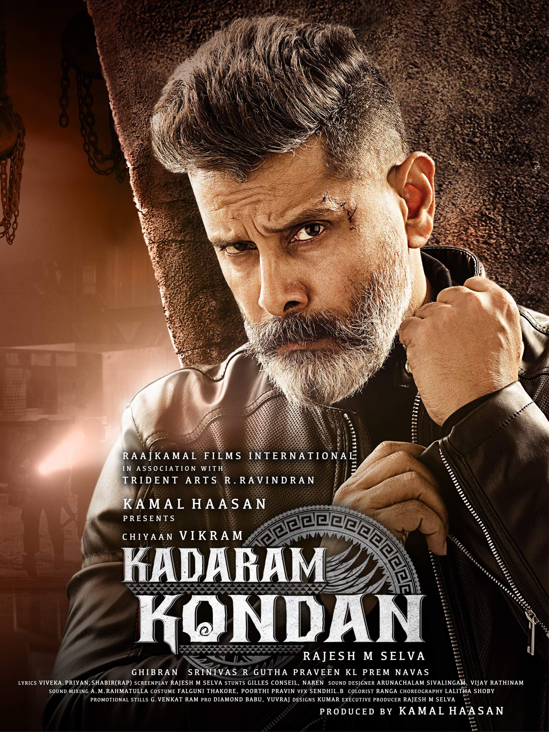 Amazon co uk: Watch Kadaram Kondan | Prime Video