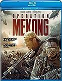 Operation Mekong [Blu-ray] [Import]