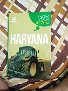 Buy HSSC: Haryana SSC Exam Guide Book Online at Low Prices in India