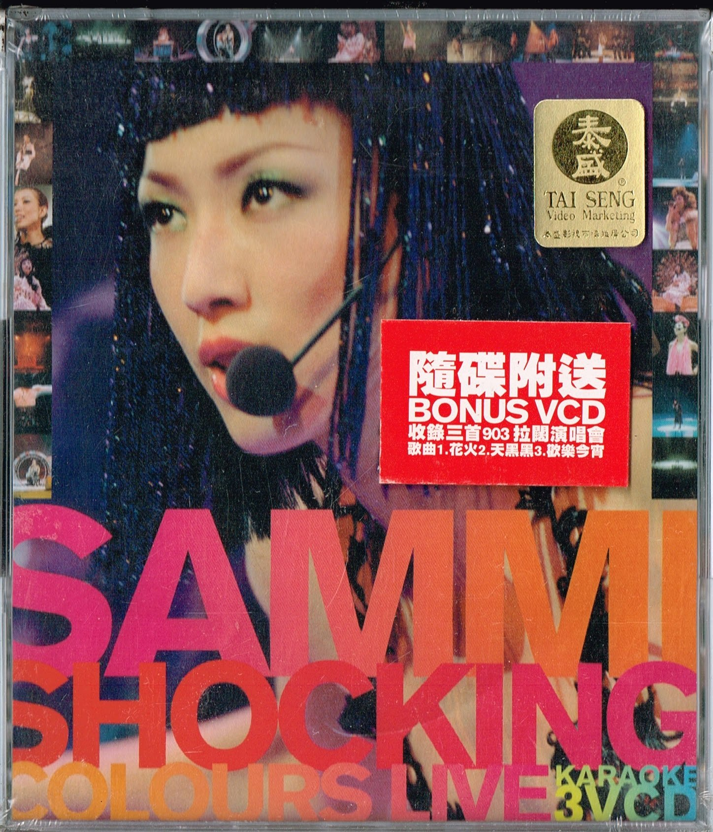 Shocking Colours By Sammi Cheng Live Concert Karaoke VCD Format by
