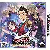 逆転裁判4 コレクターズ・パッケージ - 3DS