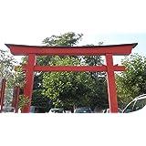 torii 05 japanstyle f r haus und garten holzbogen torbogen tor sport freizeit. Black Bedroom Furniture Sets. Home Design Ideas