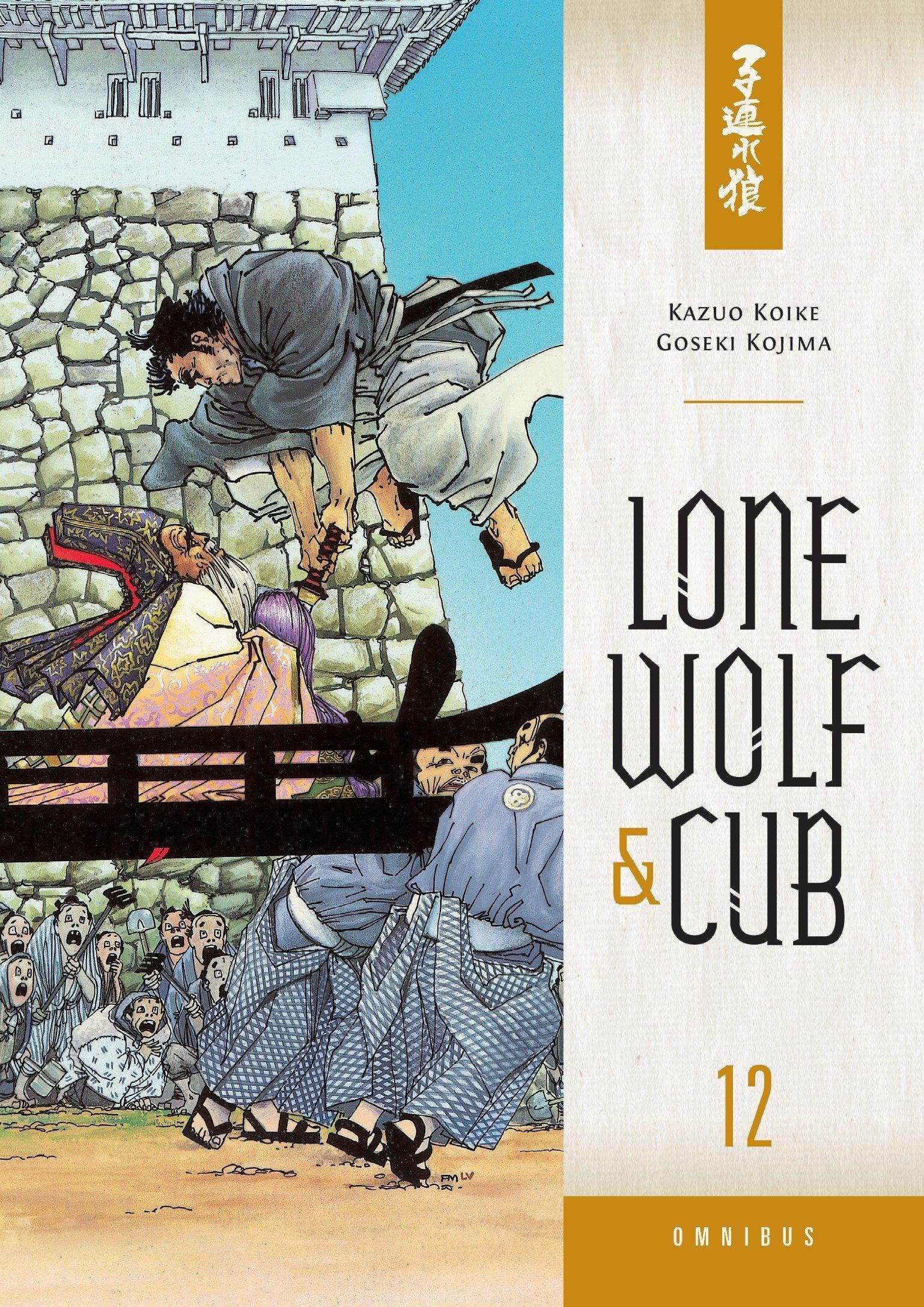Lone Wolf and Cub Omnibus Volume 12 by Dark Horse Comics