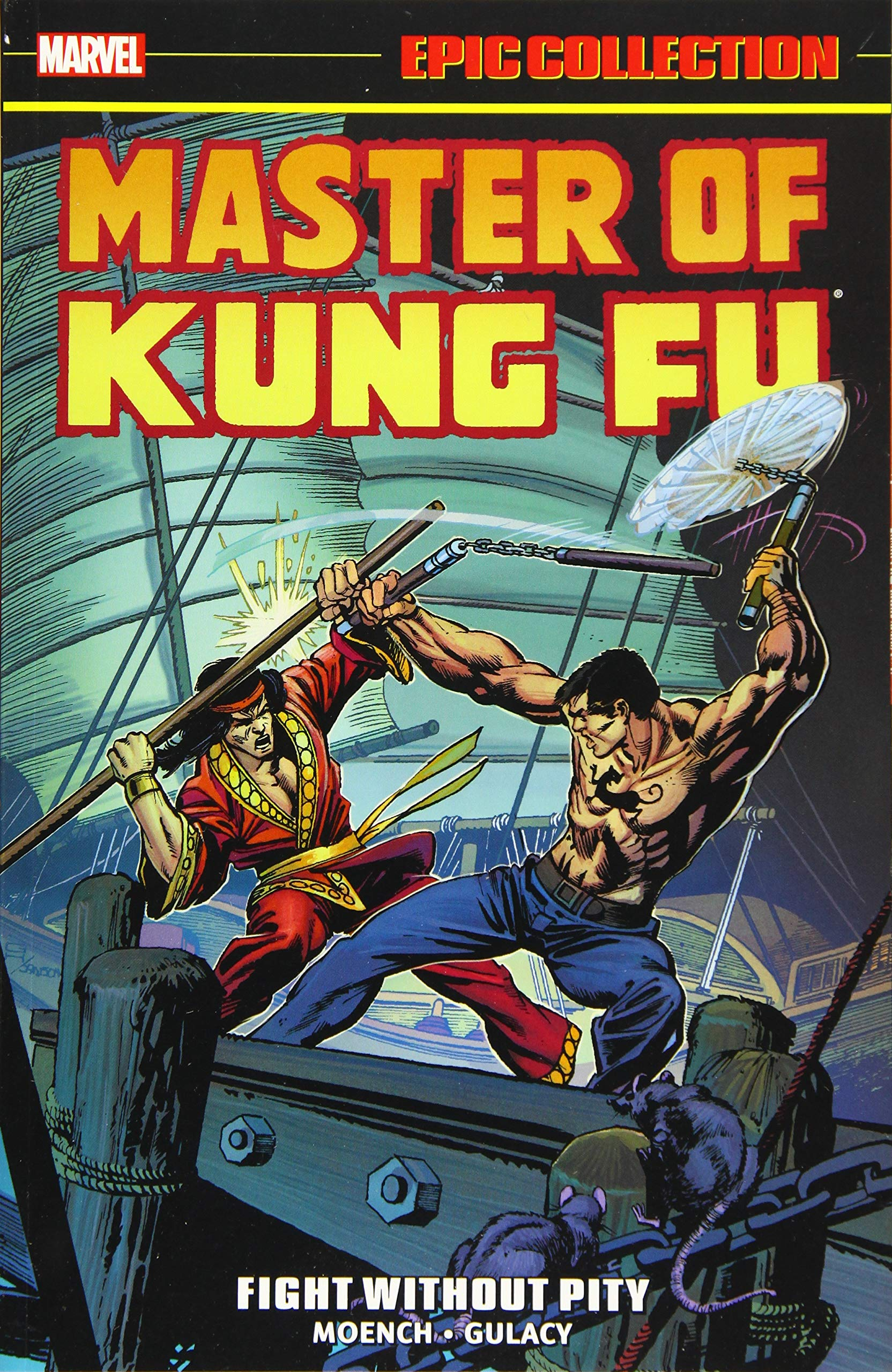 MASTER OF KUNG FU EPIC COLLECTION FIGHT WITHOUT PITY: Amazon ...