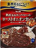SB 濃厚好きのごちそう熟成玉ねぎとブイヨンのローストオニオンカレー 150g ×6箱