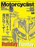 Motorcyclist(モーターサイクリスト) 2017年 5月号 [雑誌]