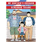 My Brother's Husband, Volume 1 (Pantheon Graphic Library)
