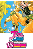 JoJo's Bizarre Adventure: Part 3--Stardust Crusaders (single volume), Vol. 15: Stardust Crusaders