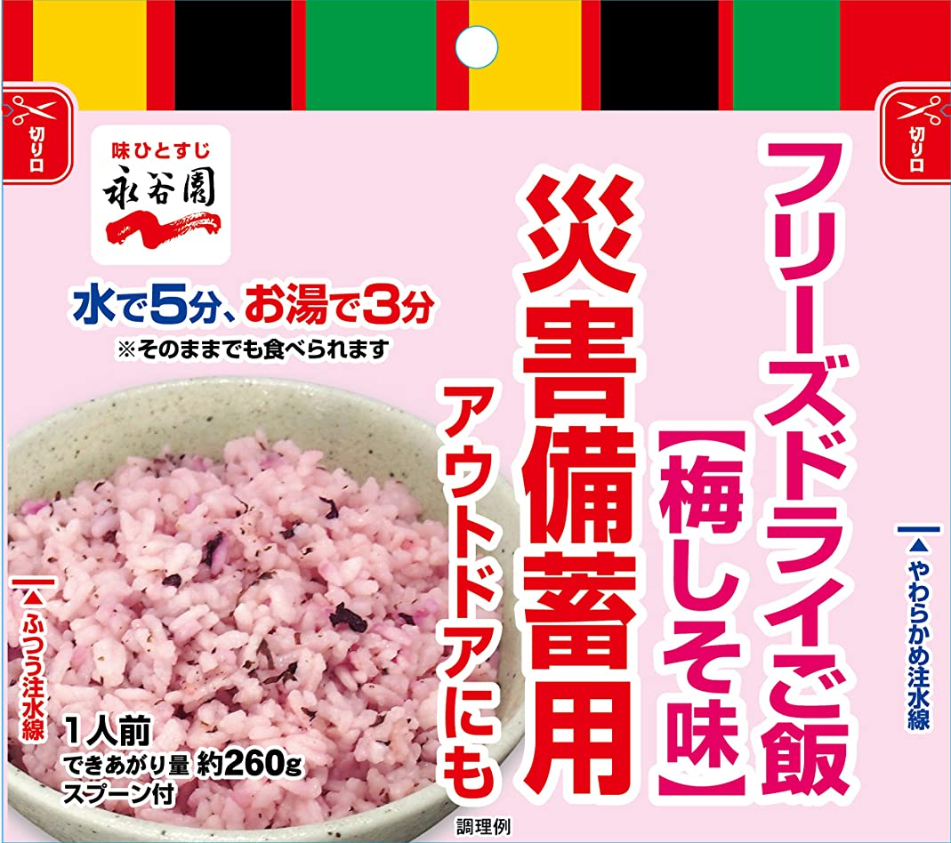 細部ピンチ開梱永谷園 災害備蓄用フリーズドライご飯わかめ味 75g×2個