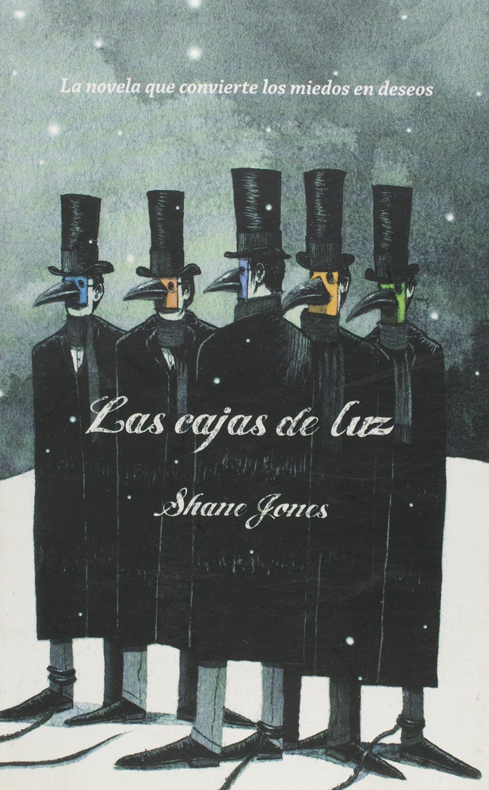 CAJAS DE LUZ, LAS (EXTERIOR) (Spanish Edition) (Spanish) Paperback – 2011