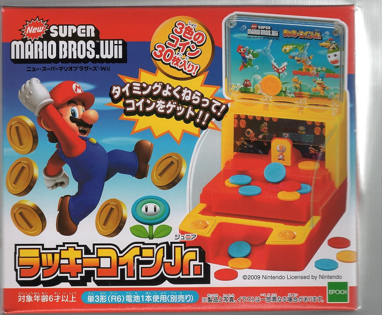 New Super Mario Bros. Wii lucky coin Jr. (japan import): Amazon.es: Juguetes y juegos