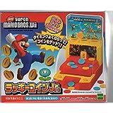 NewスーパーマリオブラザーズWii ラッキーコインJr.