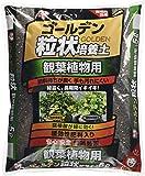 ゴールデン粒状培養土 観葉植物用 GRB-K5