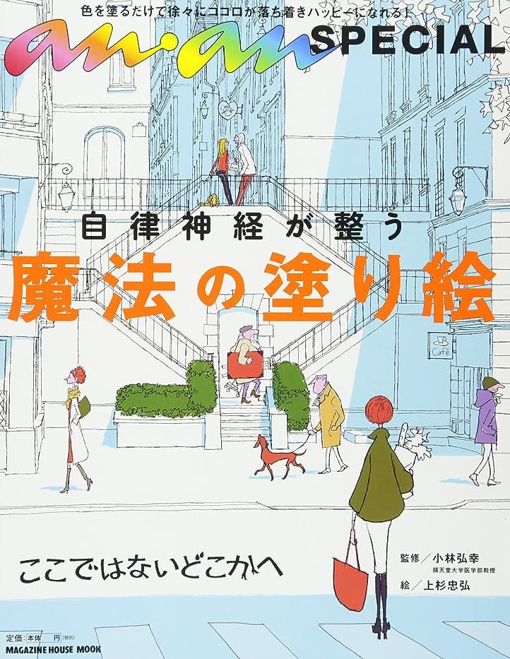 ましい狐土モチーフで読む美術史 (ちくま文庫)