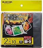 エレコム 省スペースディスクケース CD 2枚収納 10枚パック ブラック CCD-DP2C10BK