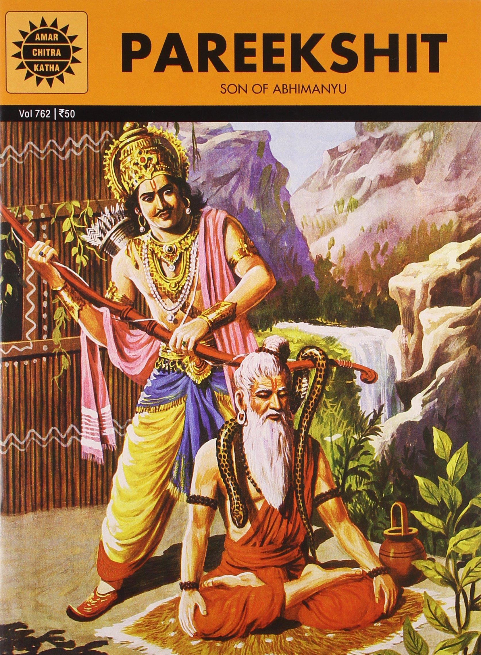 Pareekshit Son of Abhimanyu ebook