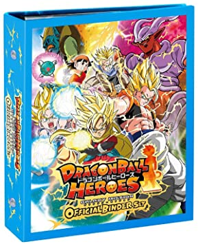 DRAGON BALL HEROES -GALAXY MISSION- Official Binder Set by ...