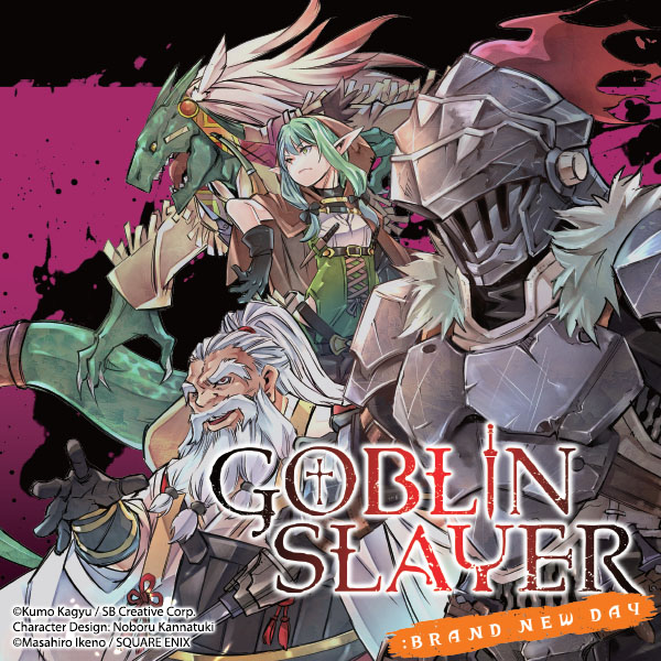 Goblin Slayer: Brand New Day (Issues) (6 Book Series)