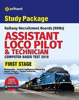 arihant railway group d book