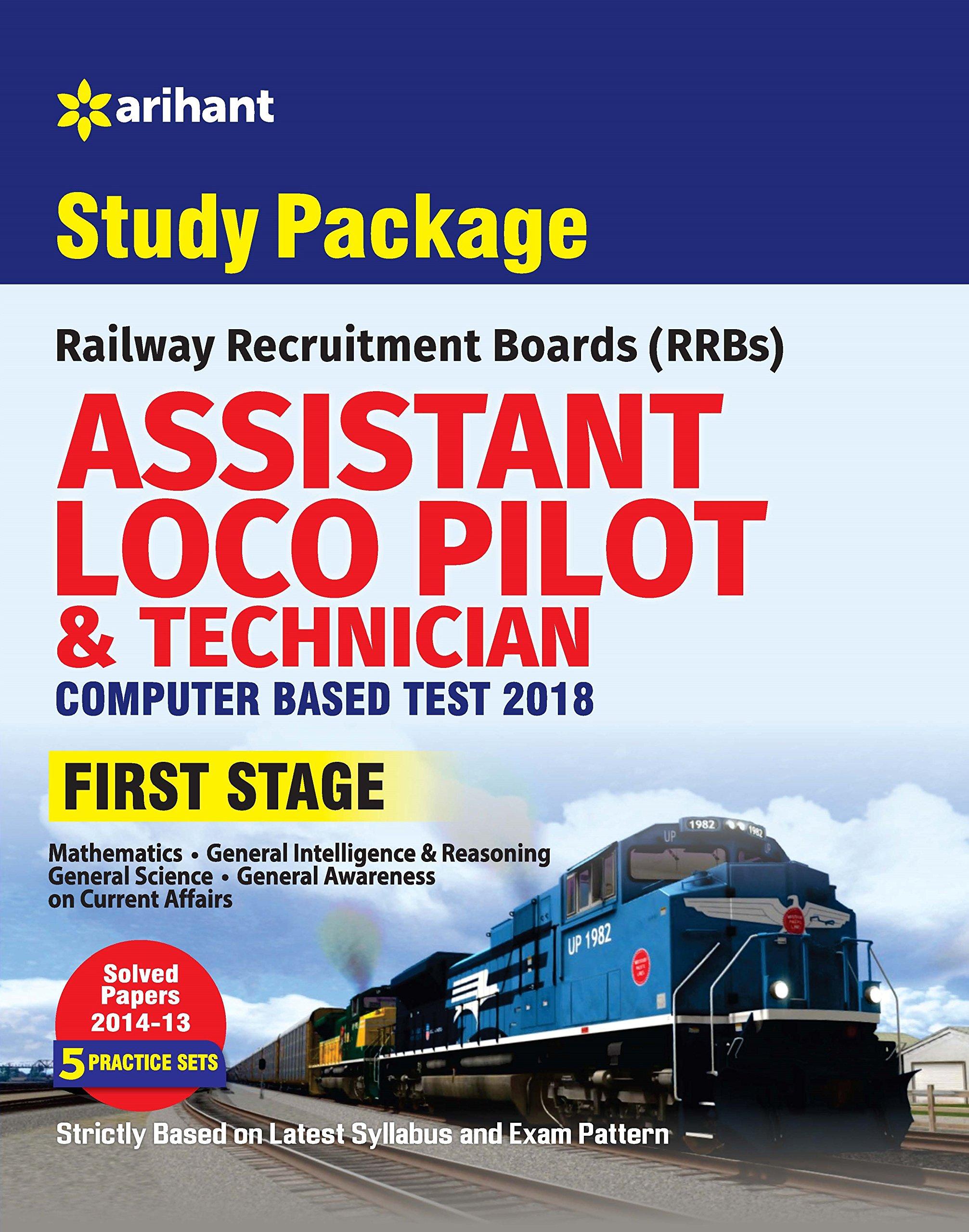Railway Exam Books Pdf In Kannada