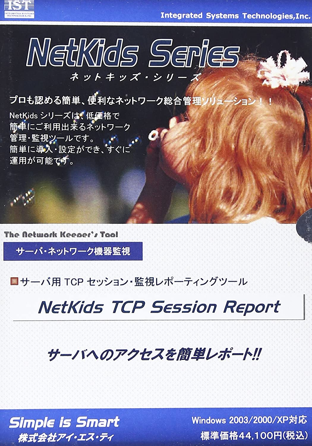 NetKids TCP Session Report