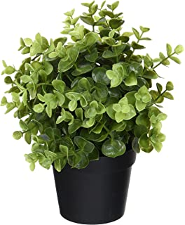 ikea artificial potted plant jade 95 inch