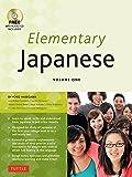 Elementary Japanese Volume One: 1