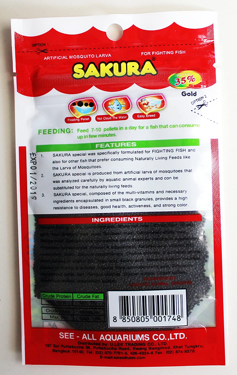 Amazon.com : SAKURA BETTA FIGHTING FISH FOOD - Baby Pellet ...