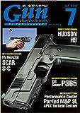 Gun Professionals18年7月号