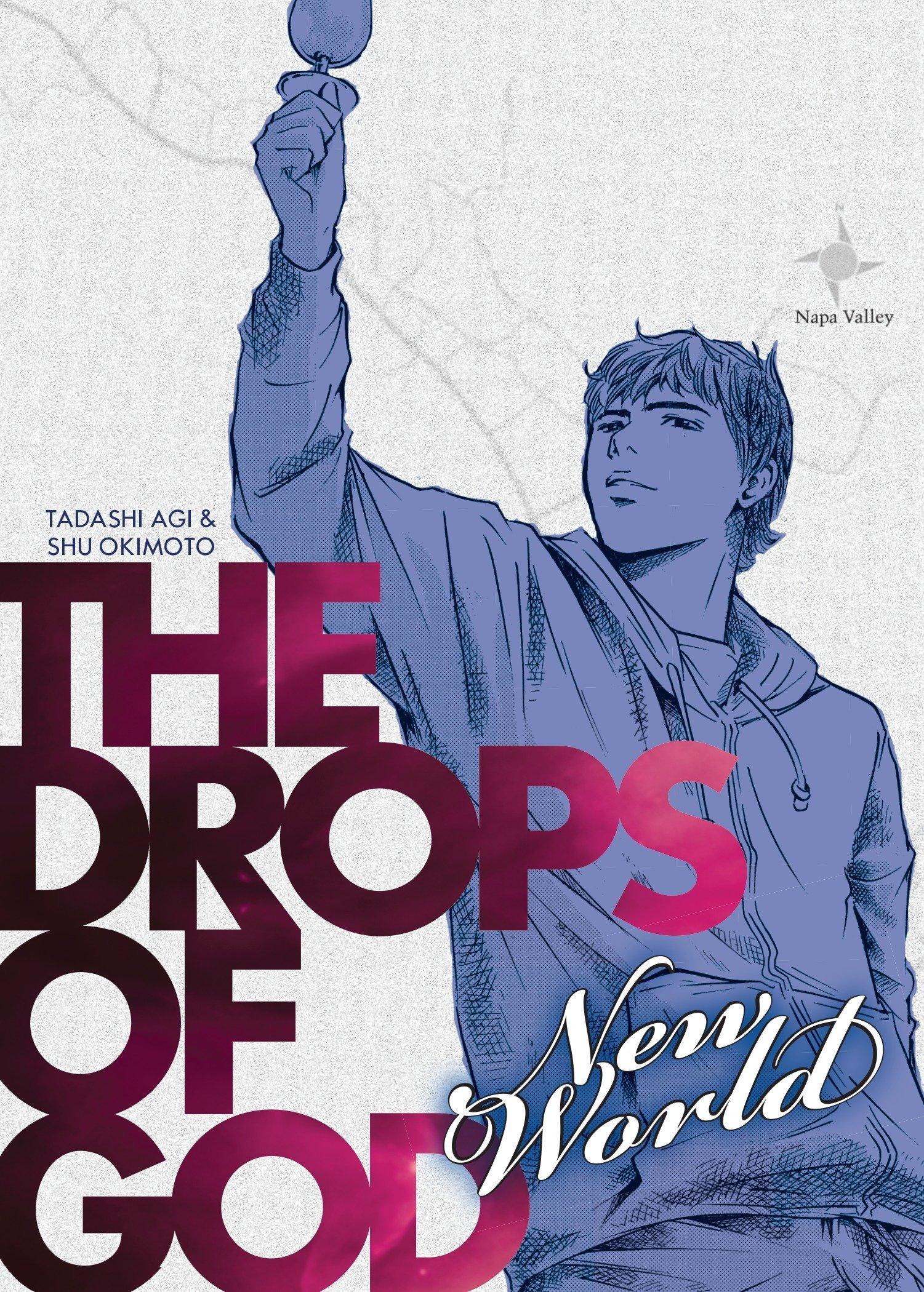 Drops of God: New World ebook