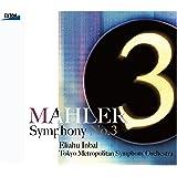 マーラー:交響曲第3番[2CD]