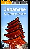 Japanese: 101 Common Phrases