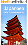 Japanese: 101 Common Phrases (English Edition)