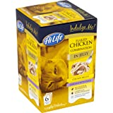 HiLife Indulge Me! Cat Food Flaked Chicken in Jelly Combination, Pack of 3