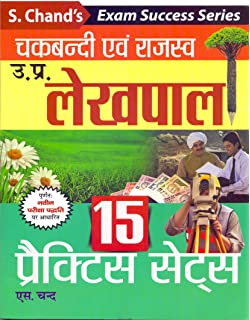 Lekhpal book up bharti pdf pariksha