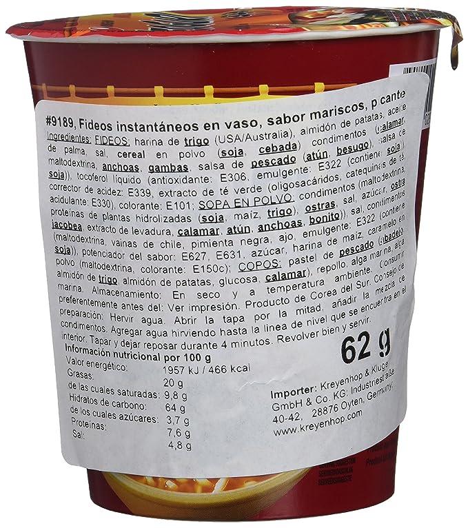 Nong Shim Fideos Instantáneos en Vaso, Sabor Mariscos, Picante - 12 Unidades: Amazon.es: Alimentación y bebidas