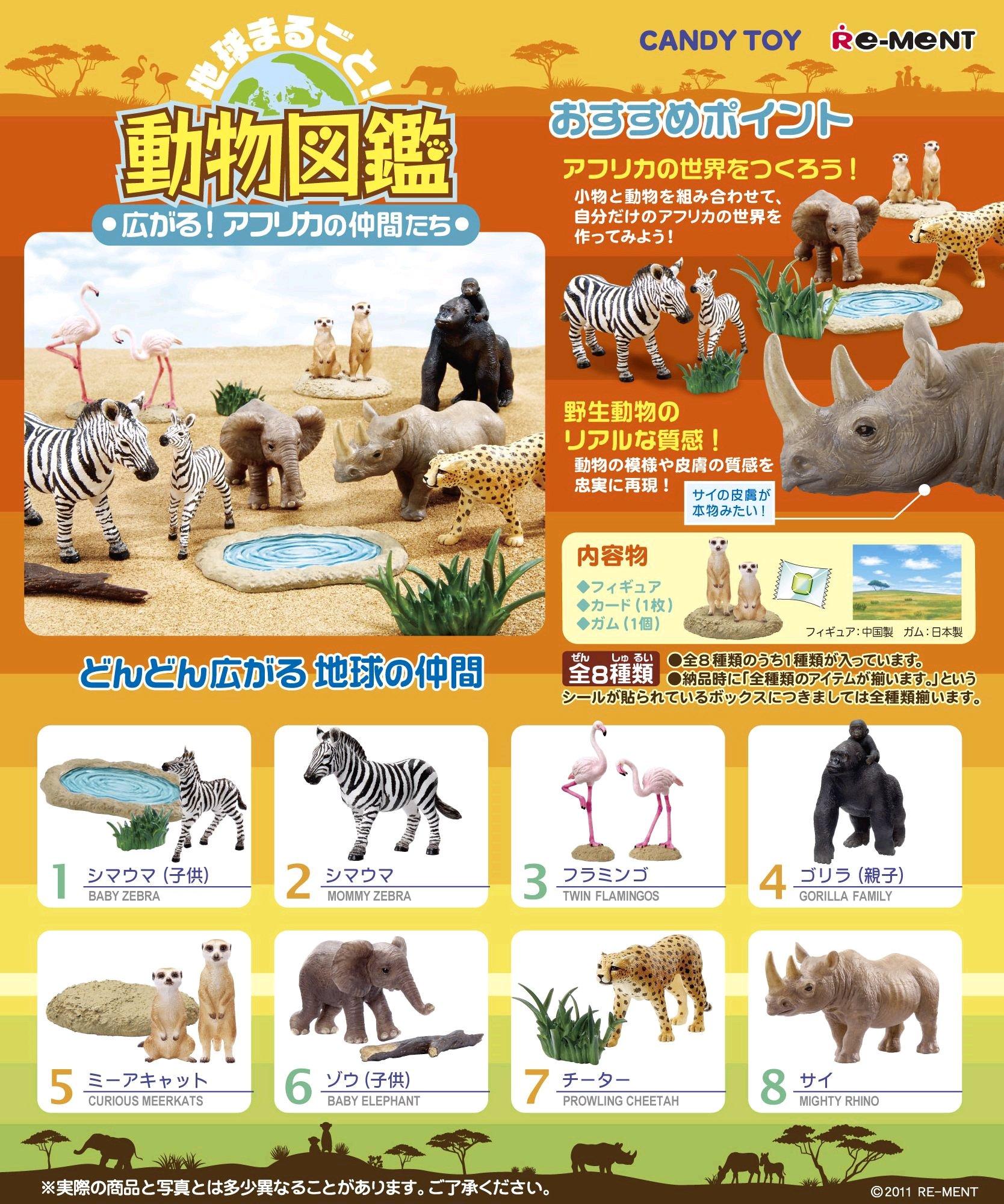 African Animal Toy - Zebra