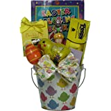 Amazon hoppin easter fun childrens easter basket boy or greatarrivals easter bucket of fun toddler basket 18 30 months negle Gallery