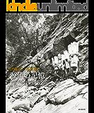 伊藤正一写真集 源流の記憶 「黒部の山賊」と開拓時代