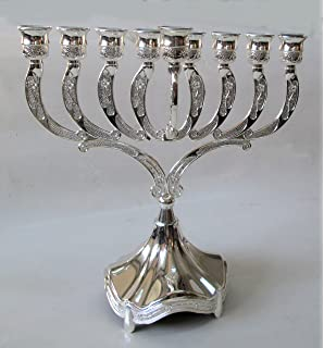 Rimmon Judaica Hanukah Menorah Traditional Design Silver Plated