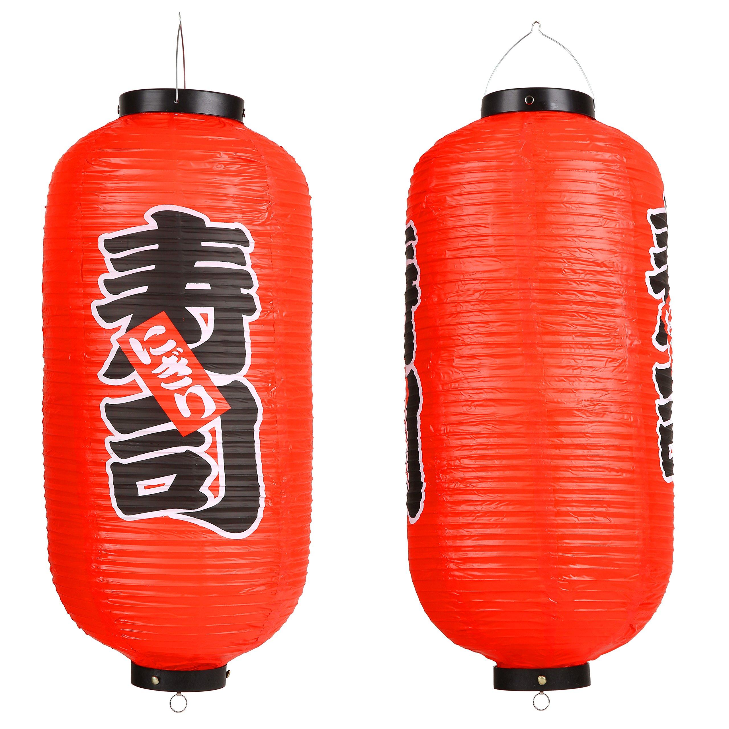 Set of 2 Traditional Japanese Style Red Hanging Lantern / Sushi Decoration Festive Hanging Lamp - MyGift