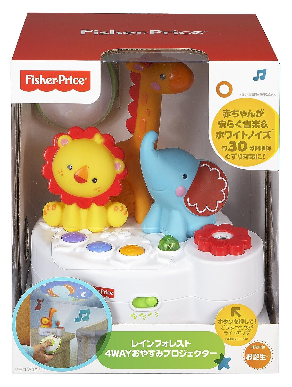 Fisher-Price - Proyector animalitos Selva 4 en 1 (Mattel Y6585 ...